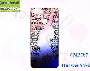 M3787-14 เคสแข็ง Huawei Y9 2018 ลาย Jesus