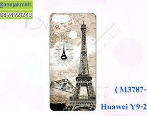 M3787-15 เคสแข็ง Huawei Y9 2018 ลายหอไอเฟล