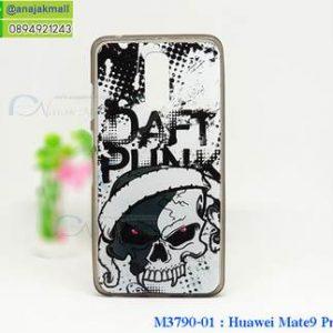 M3790-01 เคสยาง Huawei Mate 9 Pro ลาย Daft Punk
