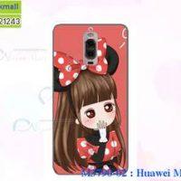 M3790-02 เคสยาง Huawei Mate 9 Pro ลาย Nikibi
