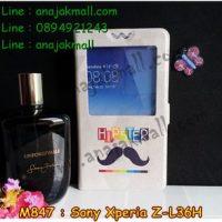 M847-07 เคสโชว์เบอร์ Sony Xperia Z-L36H ลาย HipSter
