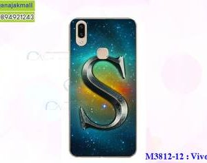 M3812-12 เคสแข็ง Vivo V9 ลาย Super S