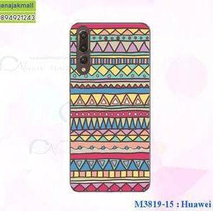 M3819-15 เคสแข็ง Huawei P20 ลาย Graphic IV