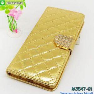M3847-01 เคสฝาพับ Samsung Galaxy Note 8 สีทอง