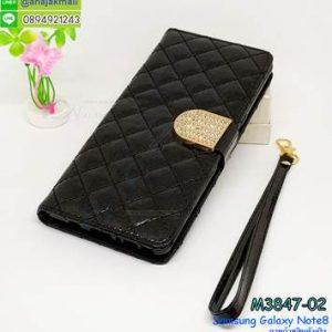 M3847-02 เคสฝาพับ Samsung Galaxy Note 8 สีดำ