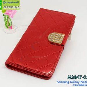 M3847-03 เคสฝาพับ Samsung Galaxy Note 8 สีแดง