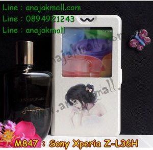M847-08 เคสโชว์เบอร์ Sony Xperia Z-L36H ลายเจ้าหญิงนิทรา