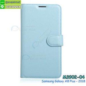 M3902-04 เคสฝาพับ Samsung Galaxy A8 Plus 2018 สีฟ้า