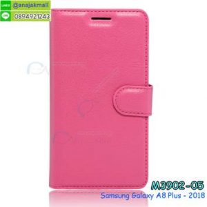 M3902-05 เคสฝาพับ Samsung Galaxy A8 Plus 2018 สีชมพู