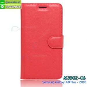 M3902-06 เคสฝาพับ Samsung Galaxy A8 Plus 2018 สีแดง