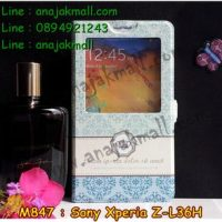 M847-09 เคสโชว์เบอร์ Sony Xperia Z-L36H ลาย Graphic I