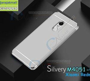 M4051-05 เคสประกบหัวท้าย Xiaomi Redmi5 สีเงิน