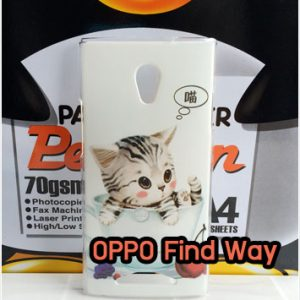 M605-14 เคสแข็ง OPPO Find Way ลาย Sweet Time