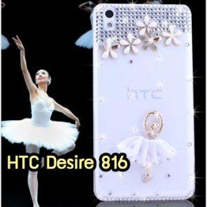 M1258-04 เคสประดับ HTC Desire 816 ลาย White Ballet