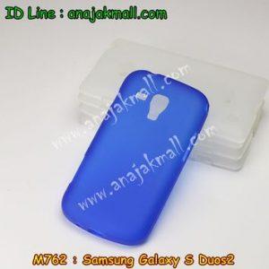 M762-06 เคสยาง Samsung Galaxy S Duos/S Duos2 สีน้ำเงิน