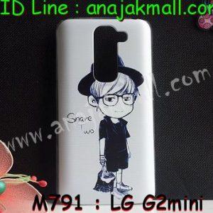 M791-09 เคสแข็ง LG G2 Mini ลาย Share Two