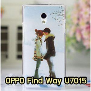 M313-11 เคสแข็ง OPPO Find Way ลายฟูโตะ