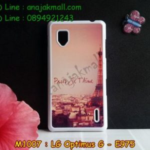 M1007-02 เคสแข็ง LG Optimus G - E975 ลายหอไอเฟล II