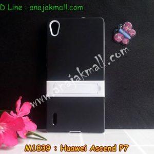 M1839-01 เคสทูโทน Huawei Ascend P7 สีดำ