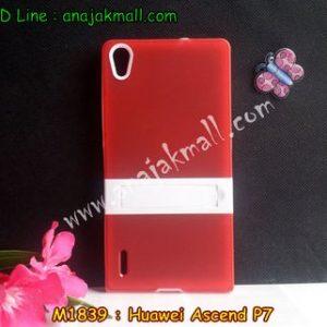 M1839-02 เคสทูโทน Huawei Ascend P7 สีแดง