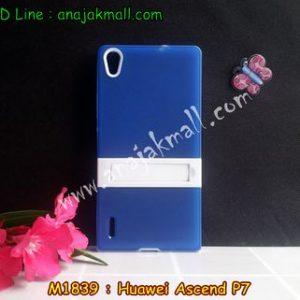 M1839-03 เคสทูโทน Huawei Ascend P7 สีน้ำเงิน