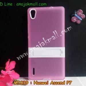 M1839-04 เคสทูโทน Huawei Ascend P7 สีชมพู