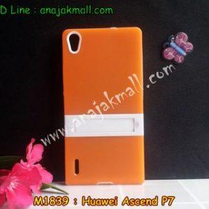M1839-06 เคสทูโทน Huawei Ascend P7 สีส้ม