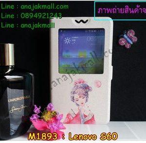 M1893-05 เคสโชว์เบอร์ Lenovo S60 ลาย Kimju