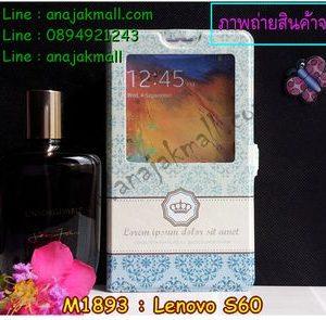 M1893-09 เคสโชว์เบอร์ Lenovo S60 ลาย Graphic I