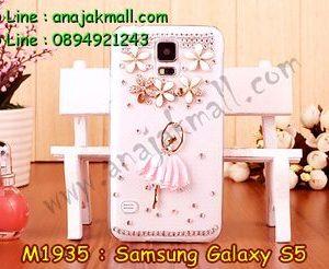 M1935-01 เคสประดับ Samsung Galaxy S5 ลาย Pink Ballet
