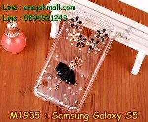 M1935-03 เคสประดับ Samsung Galaxy S5 ลาย Black Ballet