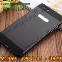 M1969-03 เคสอลูมิเนียม OPPO R1 สีดำ B