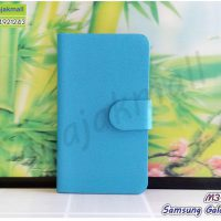 M372-01 เคสฝาพับ Samsung Galaxy S2 สีฟ้า