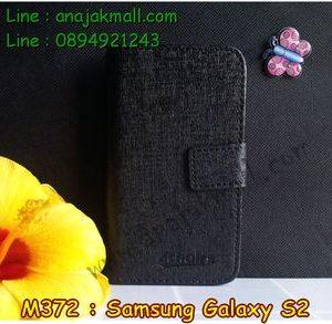 M372-03 เคสฝาพับ Samsung Galaxy S2 สีดำ