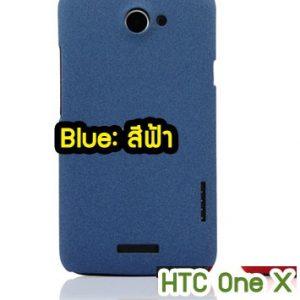 M377-02 เคสแข็งเนื้อทราย HTC ONe X/X+ สีน้ำเงิน