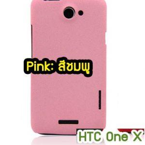 M377-03 เคสแข็งเนื้อทราย HTC ONe X/X+ สีชมพู