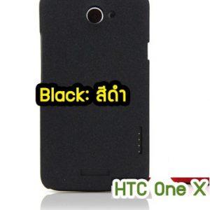 M377-04 เคสแข็งเนื้อทราย HTC ONe X/X+ สีดำ