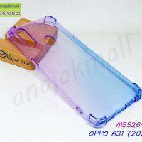 M5526-01 เคสกันกระแทก OPPO A31 2020 สีม่วง-น้ำเงิน