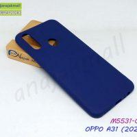 M5531-04 เคสยาง OPPO A31 2020 สีน้ำเงิน