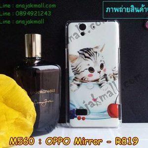 M560-01 เคสแข็ง OPPO Find Mirror ลาย Sweet Time