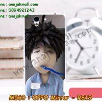 M560-08 เคสแข็ง OPPO Find Mirror ลาย Boy