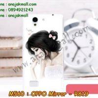 M560-10 เคสแข็ง OPPO Find Mirror ลายเจ้าหญิงนิทรา