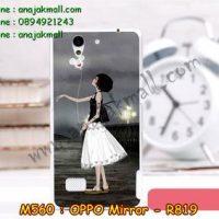 M560-11 เคสแข็ง OPPO Find Mirror ลาย G-Rain