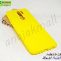 M5649-05 เคสยางนิ่ม Xiaomi Redmi9 สีเหลือง