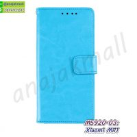M5920-03 เคสฝาพับ Xiaomi Mi11 สีฟ้า
