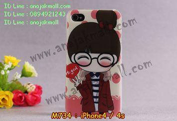 M734-25 เคสแข็ง iPhone 4S/4 ลาย Hi Girl