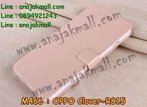 M466-02 เคสฝาพับ OPPO Find Clover R815 สีชมพูอ่อน
