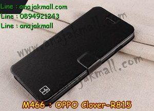 M466-03 เคสฝาพับ OPPO Find Clover R815 สีดำ