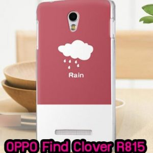 M561-02 เคสแข็ง OPPO Find Clover ลาย Rain