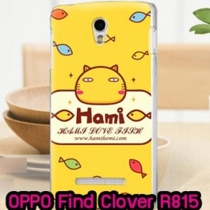 M561-03 เคสแข็ง OPPO Find Clover ลาย Hami